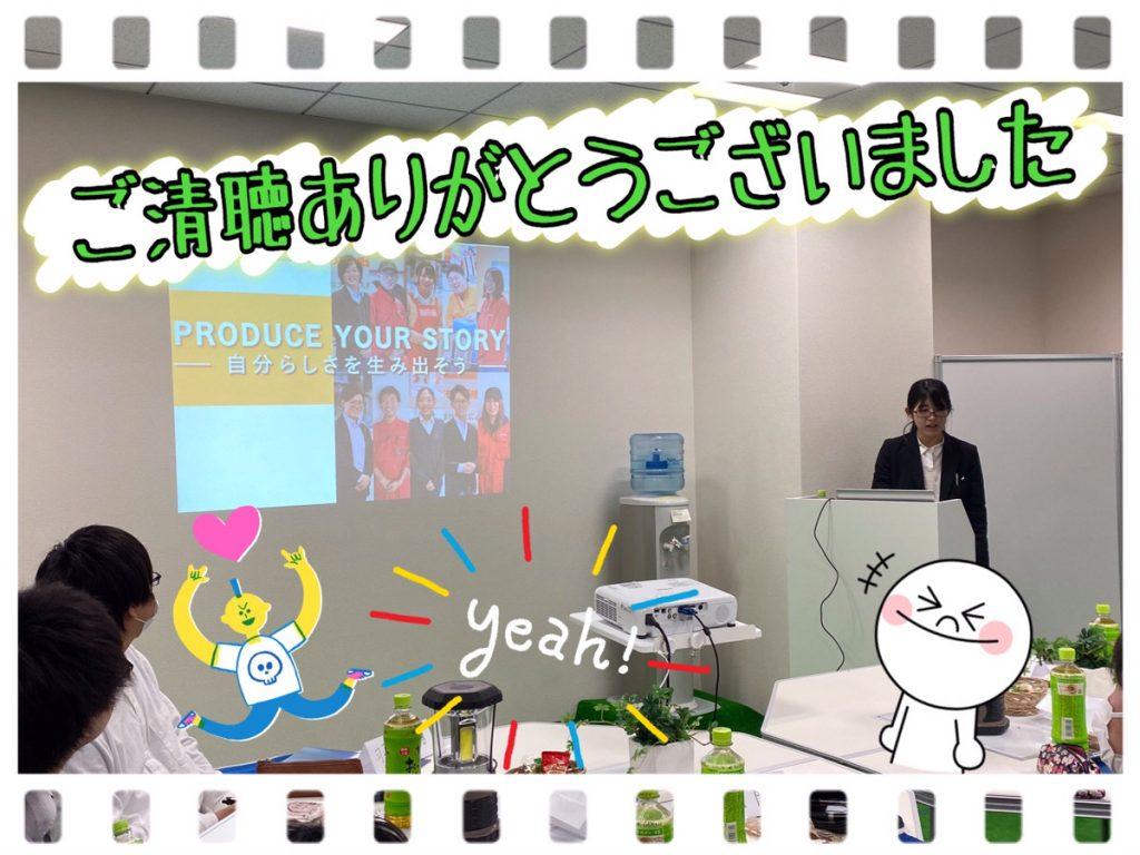 自社説明会のご参加ありがとうございました!|青森のサンライズグループ